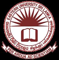 Eastern University of Sri-Lanka. නැගෙනහිර විශ්ව විද්යාලය - ශ්රී ලංකාව