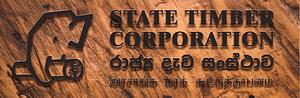 State Timber Corporation - රාජ්ය දැව සංස්ථාව
